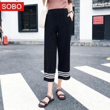 SOBO韩版显瘦白条拼接直筒阔腿裤女九分裤A528