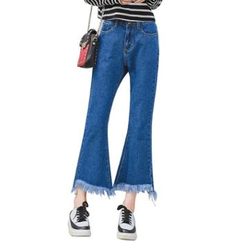 SOBO微喇叭牛仔裤韩版毛边高腰牛仔裤修身显瘦九分裤女裤B011