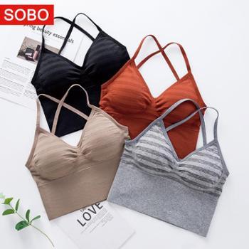 SOBO条纹无痕运动裹胸无钢圈带胸垫打底小背心B308