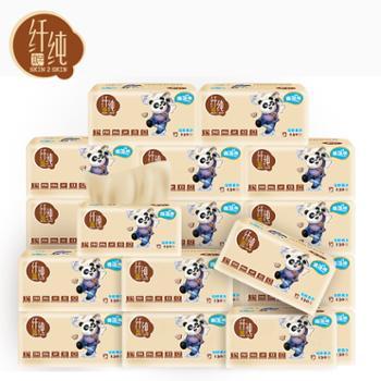 纤纯软抽纸24包家庭装3层130抽软抽纸巾餐巾纸面纸-EQRS3S24