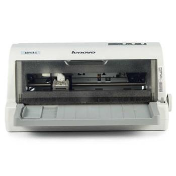 联想DP515针式打印机 全新票据税控发票快递单送货出库单连打高速