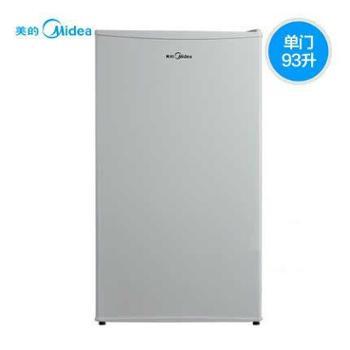 【宝鸡正昊贸易】Midea/美的 BC-93M 单门冷藏节能省电小冰箱家用全国联保
