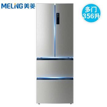 【宝鸡正昊贸易】MeiLing/美菱 BCD-356WPUCX 多门对开风冷无霜变频四门智控电冰箱