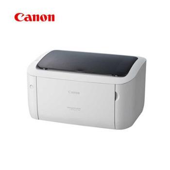 Canon/佳能LBP6018L黑白激光打印机学生家用商用办公A4纸小型