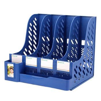办公用品桌面收纳盒文件架收纳架资料架文件夹四联档案架框栏
