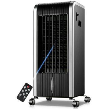 志高空调扇冷暖两用 遥控驱蚊移动冷风扇小空调 冷风机家用制冷