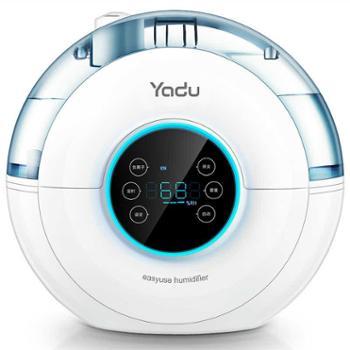 亚都空气加湿器家用卧室办公室静音大容量负离子智能恒湿SCK-E050