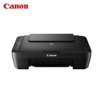 Canon/佳能 MG2580S 多功能打印一体机 黑白打印机 办公室打印机 家庭打印机