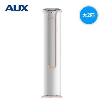 AUX/奥克斯 KFR-51LW/R1TYK19+2立式2匹客厅家用冷暖立式空调柜机