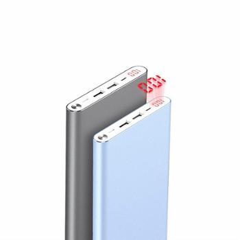 yoobao羽博充电宝20000m毫安超薄便携聚合物通用可爱手机移动电源