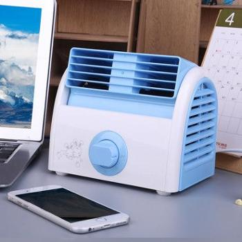 Kini 迷你风扇家用桌面台式小风扇 学生宿舍办公室便携式非USB无叶制冷空调寝室随手电风扇冷风机大风力