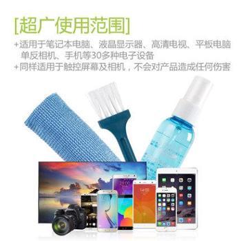 屏幕清洁剂套装笔记本台式电脑擦电视液晶显示器的清理除尘工具单反相机手机镜头保养洗洁清洗剂喷雾键盘专用