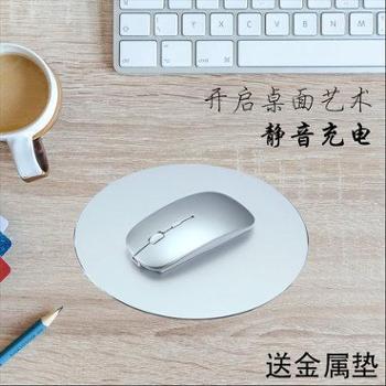 蓝牙无线鼠标充电静音适用mac苹果华硕联想小米三星男女生笔记本