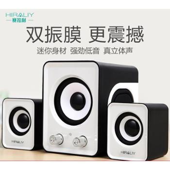 HIRALIY A8笔记本台式电脑2.1多媒体音响迷你小音箱家用重低音炮 带双振膜
