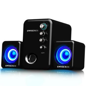 EARISE/雅兰仕 Q8电脑音响笔记本家用台式机小音箱迷你超重低音炮影响有线USB2.1多媒体有源喇叭客厅电视通用 炫光版