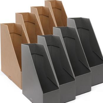 得力牛皮纸文件框文件架文件盒资料架文件栏整理办公桌面收纳框收纳盒