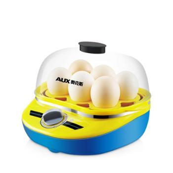 奥克斯迷你蒸蛋器自动断电鸡蛋羹机家用小型定时新款