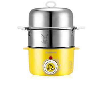 志高家用定时小型自动断电煮蛋神器早餐机
