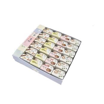美纹纸和纸胶带手帐胶带装饰彩色胶带一卷