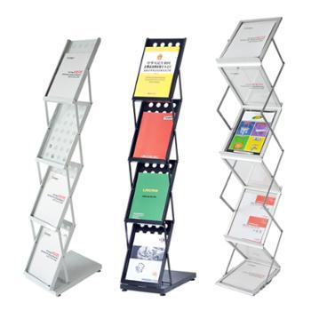 铝合金折叠资料架目录架子宣传杂志架落地书报架报刊架展会展示架