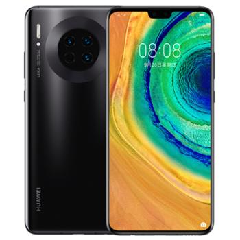 华为 HUAWEI Mate 30 4G智能手机
