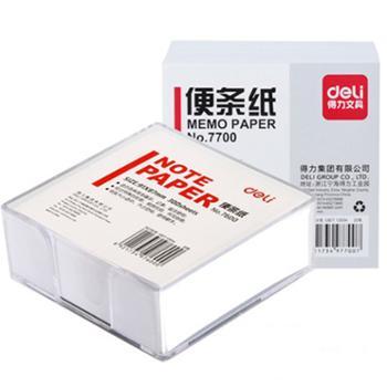 得力便签纸白色便条本小本子便笺便签盒