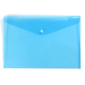 正彩加厚20个装A4透明文件袋按扣塑料透明资料袋