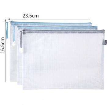 得力文件袋A5透明拉链资料袋试卷袋
