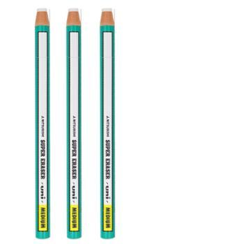 三菱uni笔型卷纸橡皮擦笔形美术专用擦得干净不留痕3支装