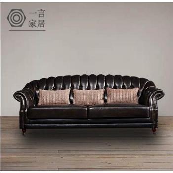 美式工业风真皮拉扣客厅组合欧式大气单人位三人位油蜡皮沙发包邮