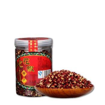 【四川北川】羌妹子干花椒128gx3瓶