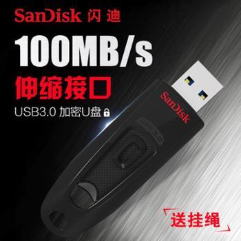 闪迪USB3.0高速CZ48加密u盘64G-128G读速100M推拉优盘