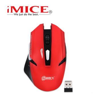 iMICE 2.4G无线静音鼠标G6
