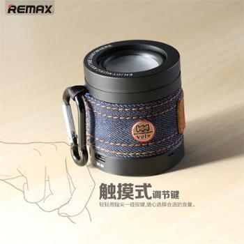 【10.10搜实惠】Remax重低音蓝牙音箱牛仔M5运动无线音箱户外便携迷你低音炮
