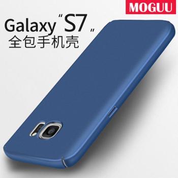 MOGUU S7edge三星手机保护壳 GalaxyA8/A9/C5/7/note5/ ON5/ON7/s6/S8