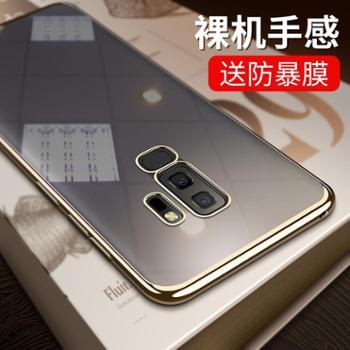 MOGUU三星s9手机壳s9plus透明galaxy全包防摔s9+男女保护套