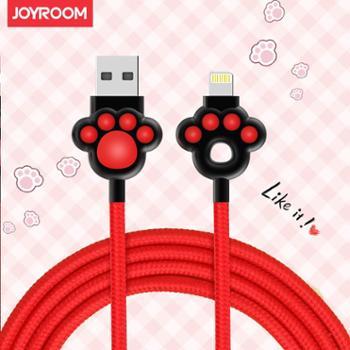 JOYROOM iphone7数据线苹果8充电线7plus安卓手机快充micro
