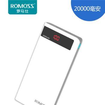 罗马仕sense6P20000mAh毫安充电宝手机通用移动电源LED液晶屏