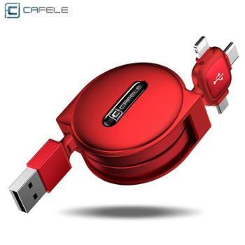卡斐乐手机数据线1.5米三合一礼品线适用苹果安卓type-c多功能线