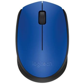 罗技M170省电无线鼠标电脑笔记本办公家用鼠标