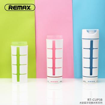REMAX/睿量水韵多功能蓝牙音箱水杯RT-CUP38创意自拍户外运动水杯
