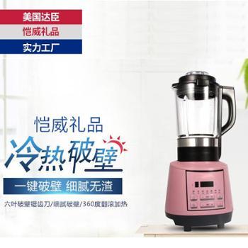DACEL/达臣家用多功能料理机沙冰碎冰果汁豆浆机6007H