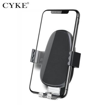 CYKE智能车载无线充充电器磁吸QI自动感应多功能手机支架