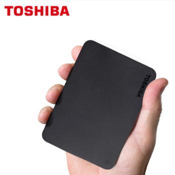 东芝A3移动硬盘1T2T3T黑甲虫2.5英寸USB3.0高速盘