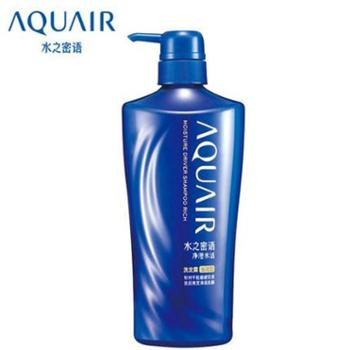 资生堂 水之密语净澄水活洗发水(倍润型)600ml 补水保湿滋润