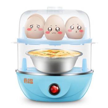 启福蒸蛋器多功能双层不锈钢煮蛋器迷你煮蛋机蒸蛋羹自动断电小型