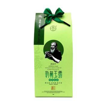 新林玉露蒸青绿茶纸盒200g一级 纸袋装