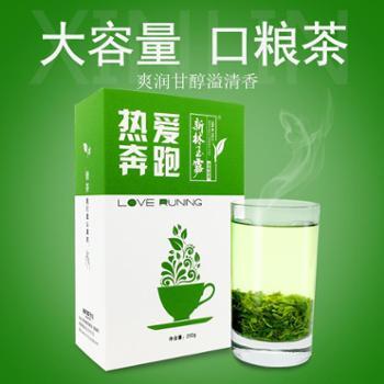 2018新茶绿茶蒸青绿茶新林玉露春茶一级绿茶汤色绿250g