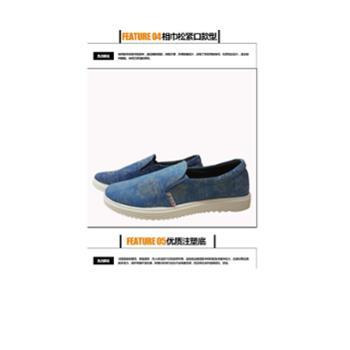 泗州药物布鞋163025