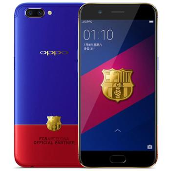 【限量抢购】OPPO R11 巴萨限量版 4GB+64GB内存 5.5英寸 全网通4G手机